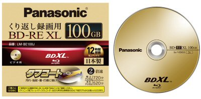 panasonic 100gb bd-re xl.jpg
